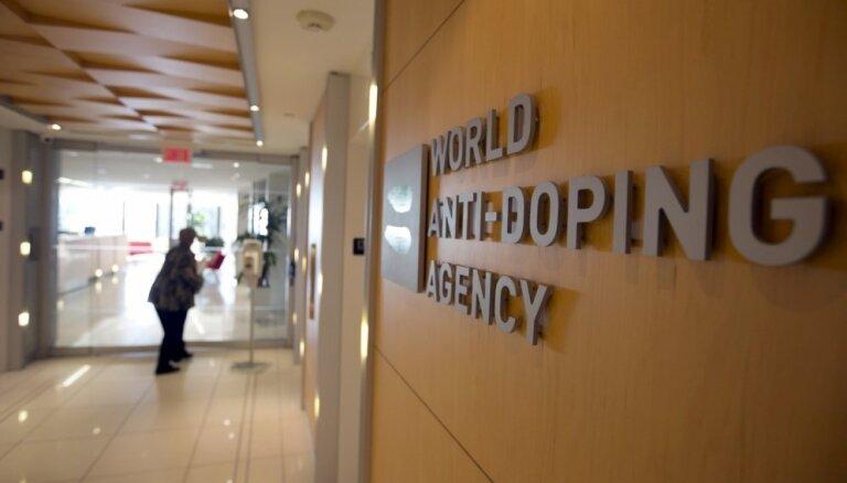 WADA приостановило статус московской антидопинговой лаборатории