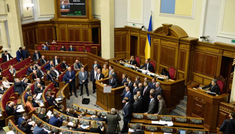 Верховная Рада Украины приняла закон об украинском языке как единственном государственном