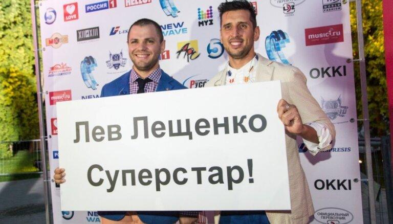 """ФОТО: Гала-концерт """"Новой волны"""" снова собрал звезд"""