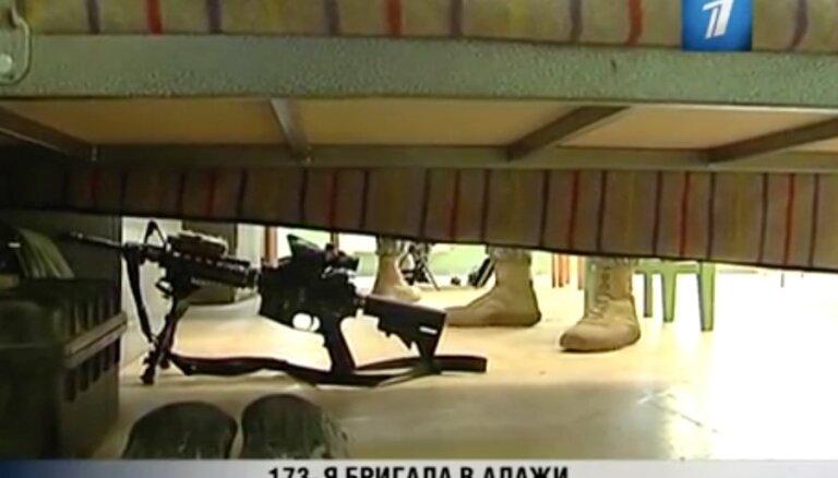 173-я бригада в Адажи