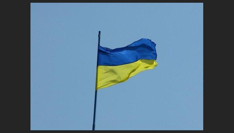 """""""Газпром"""" грозится засудить Украину"""