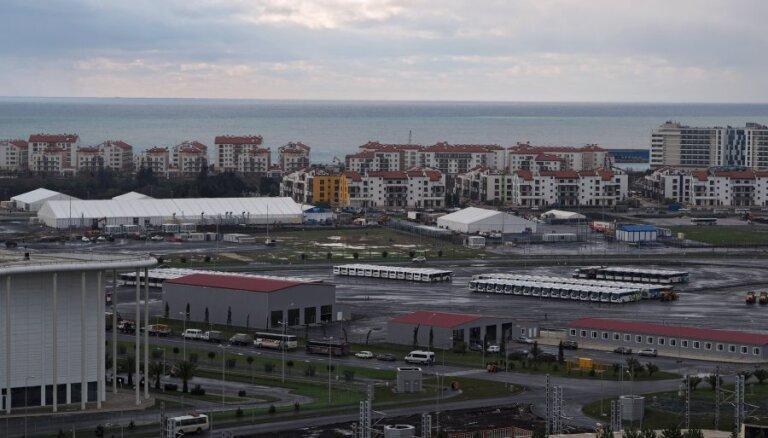 ВИДЕО: Накануне матча Россия — Хорватия на Сочи обрушился сильнейший ливень
