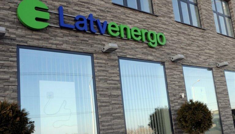 Самым ценным предприятием Латвии признано Latvenergo