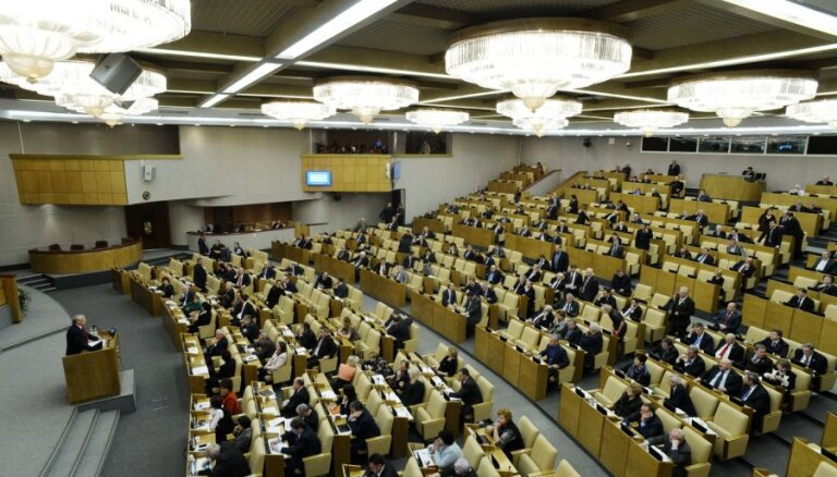 Госдума РФ объявила амнистию к 20-летию Конституции