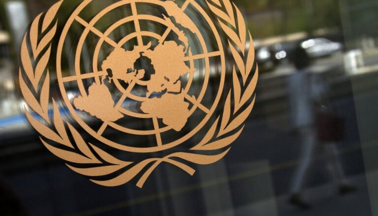 Генассамблея ООН поддержала Киев своей резолюцией по Крыму