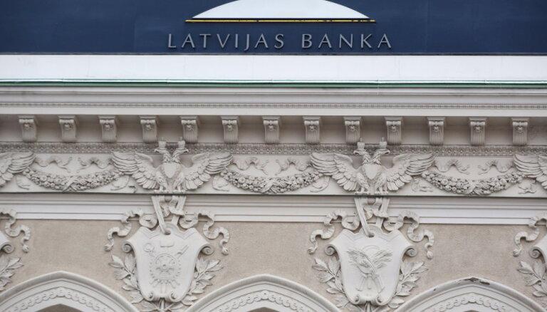 Банк Латвии снизил прогноз прироста ВВП до 2,9%