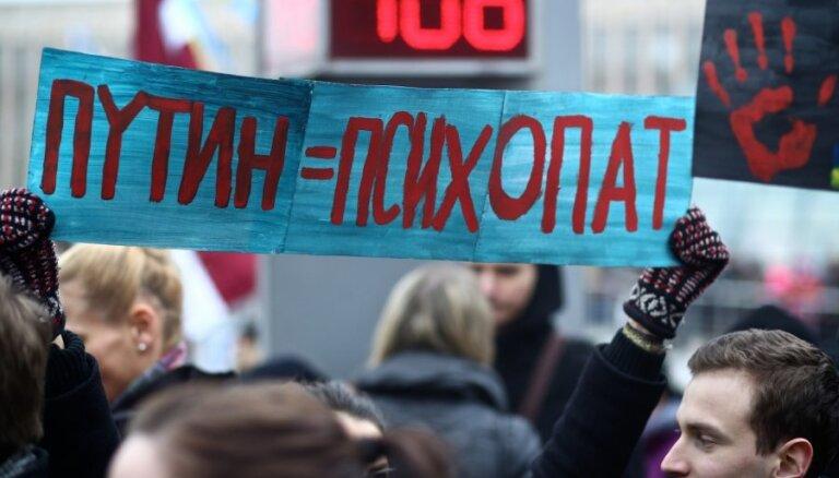 Спасти Латвию от интервенции: предложения политиков и экспертов