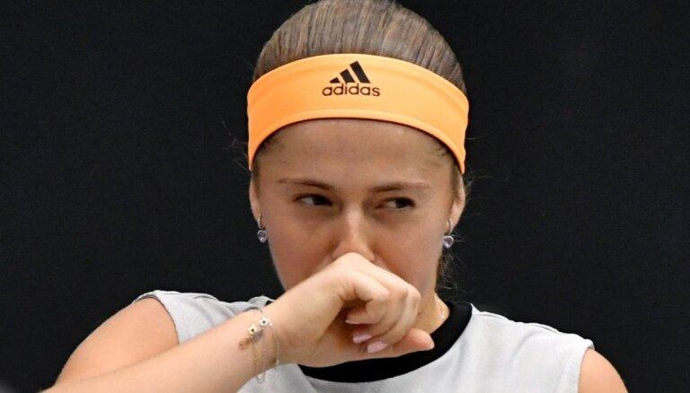 Теннисистка Алена Остапенко потеряла отца