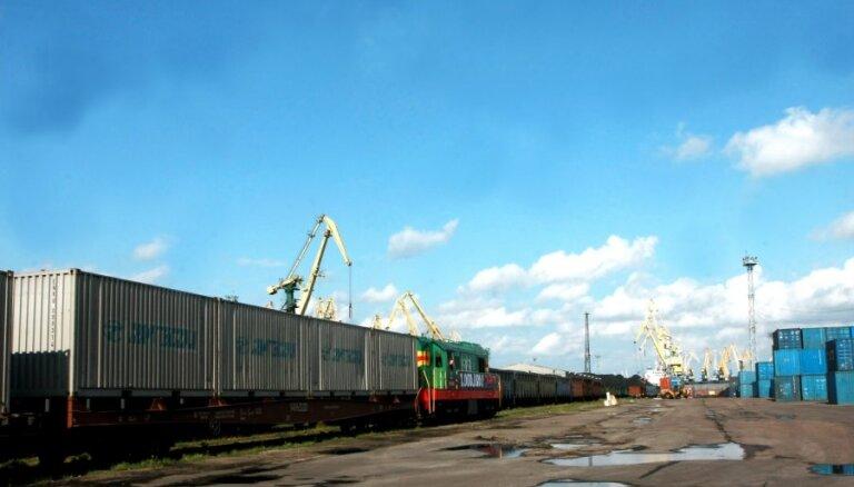 Компании Rīgas Tirdzniecības osta вышли из Латвийской ассоциации транзитного бизнеса
