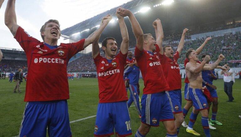 ЦСКА второй год подряд выиграл чемпионат России по футболу