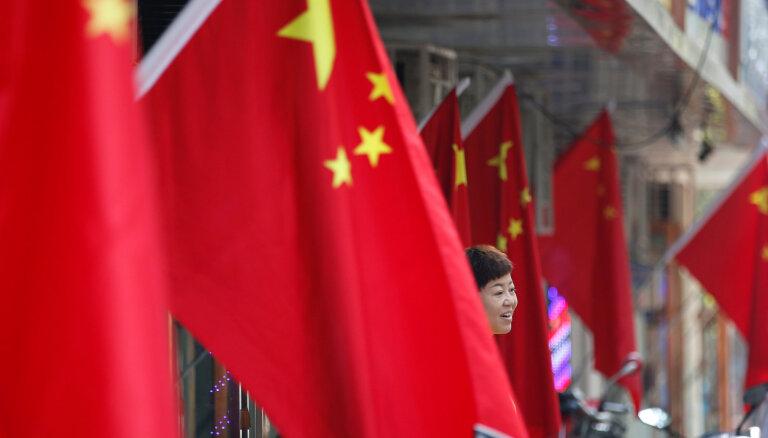 Рост китайской экономики замедлился до 6%