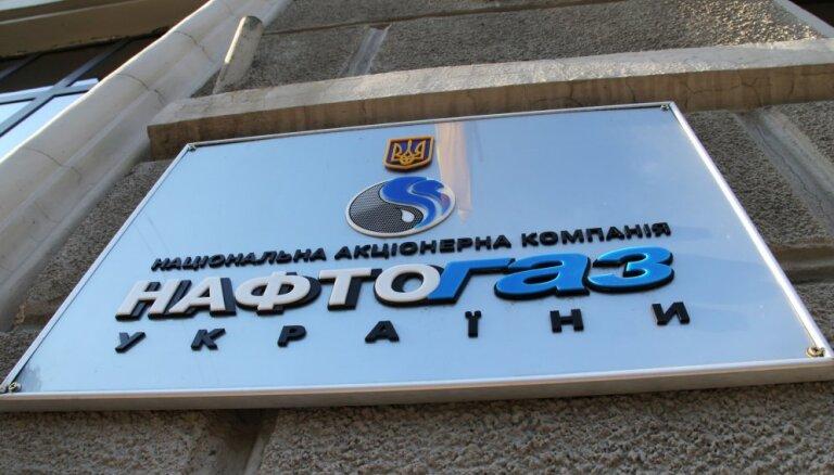 """Нафтогаз"" предъявил новые претензии ""Газпрому"""