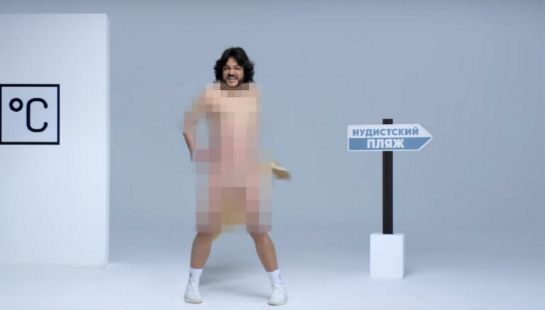 ВИДЕО: Клип с голым Киркоровым расстроил поклонников певца