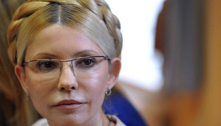 Дочь Юлии Тимошенко: в тюрьме над матерью издеваются