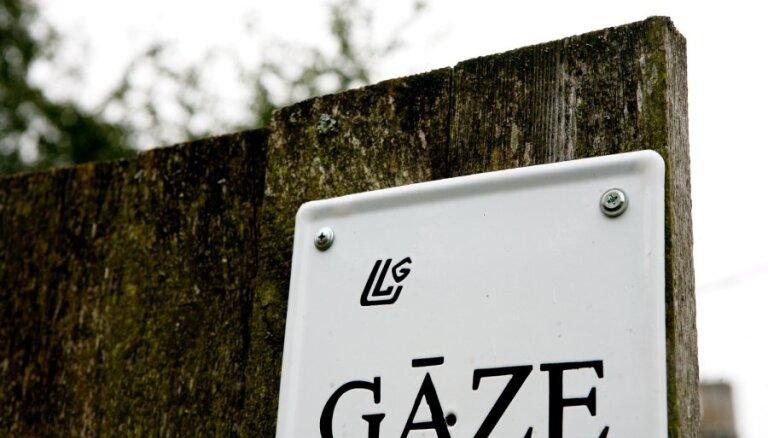 Россия и Германия потеряют контроль над газотранспортной системой Латвии
