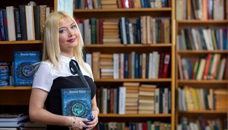В Риге пройдет встреча с писательницей Натальей Щерба