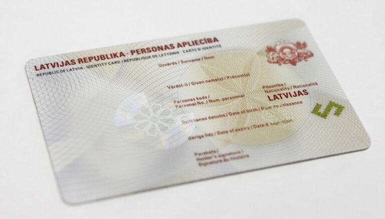 Переход на новые ID-карточки отложен: осталось слишком много старых
