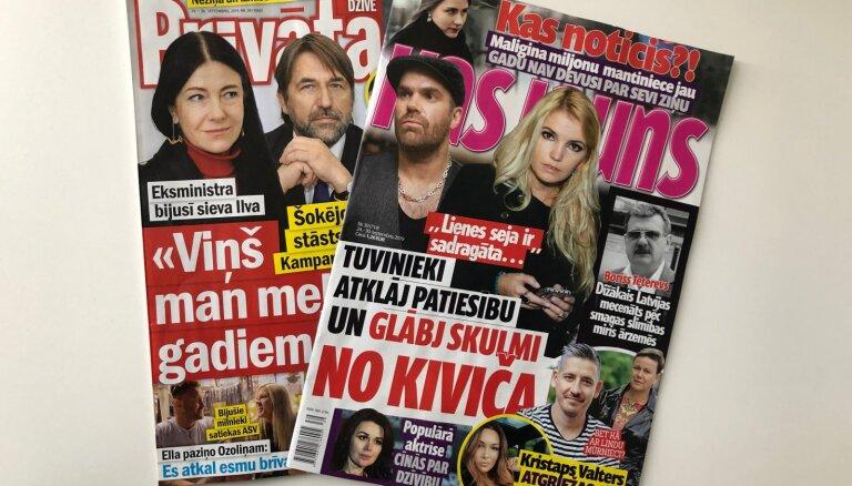 Бесследно исчезла наследница Малыгина, Линда Мурниеце снова одна и измены экс-министра: о чем пишут латышские таблоиды