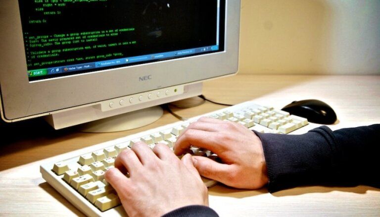Хакеры GhostShell объявили кибер-войну властям России