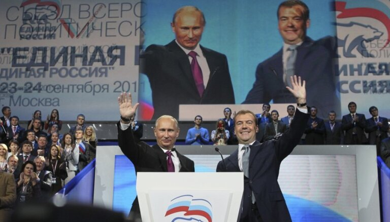 Объявлена дата президентских выборов в России