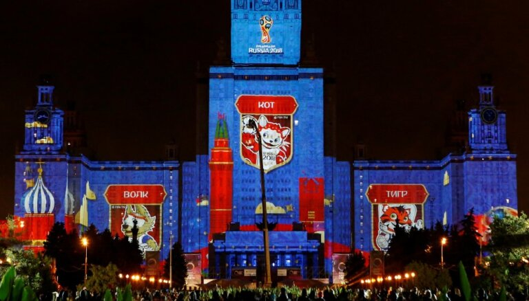 ФИФА открыла голосование за талисман ЧМ-2018 по футболу