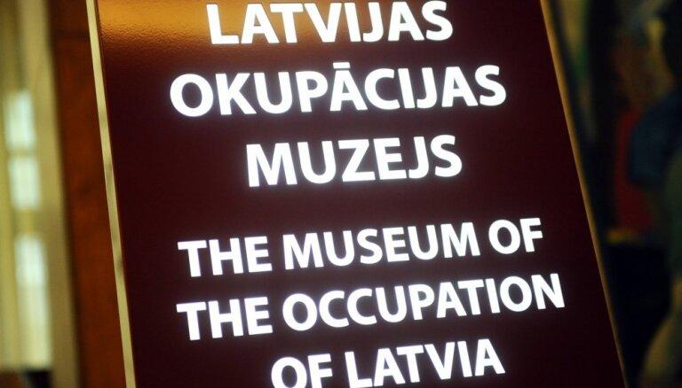Из-за конфликта с правлением подал в отставку директор Музея оккупации