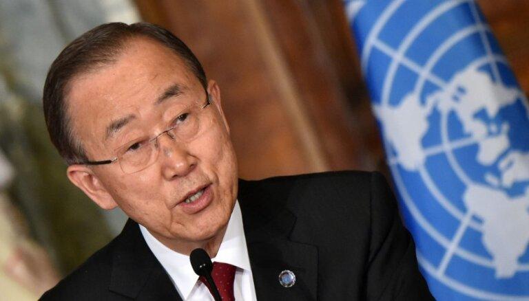 США потребовали от Южной Кореи арестовать брата бывшего генсека ООН