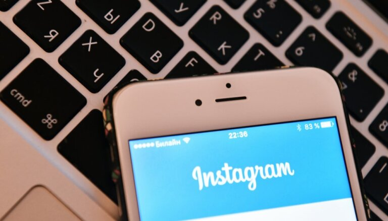 Instagram начал тестировать функцию, которая скрывает количество лайков под постами