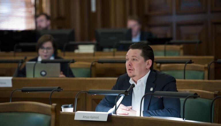 Сейм готовится выдать депутата Артуса Кайминьша для уголовного преследования
