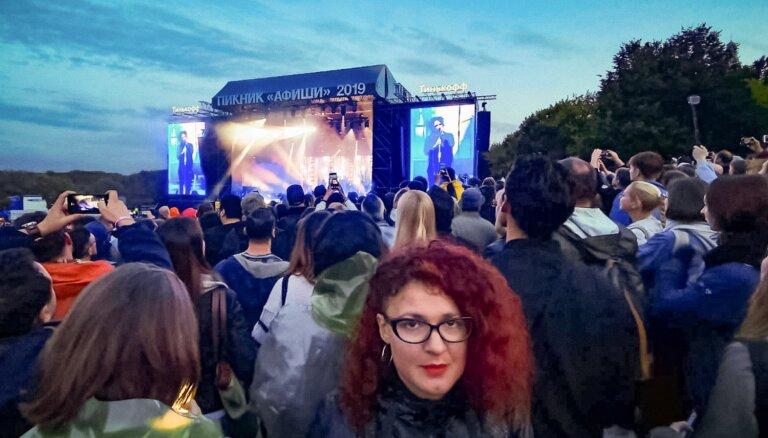 Dziedēšanās kūre paralēlajā pasaulē. 'The Cure' koncerts Maskavā