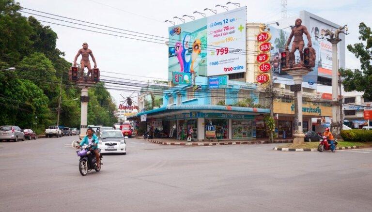 В Таиланде запретили операции с криптовалютами