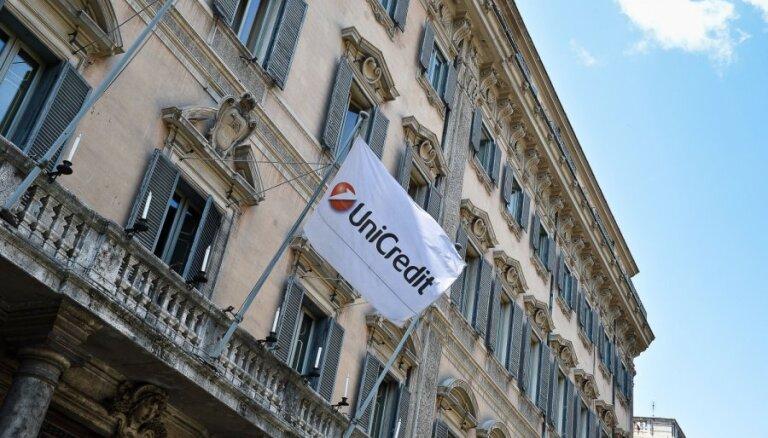 Действовавшему в Латвии банку UniCredit Bank аннулировали лицензию