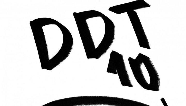 DDT desmitgades svinību ietvaros izrādīs Meikšāna, Eihes un Sīļa īsizrādes