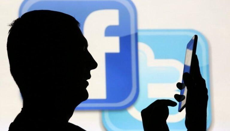 Twitter подает в суд на ФБР: ее запросы о пользователях слишком секретны