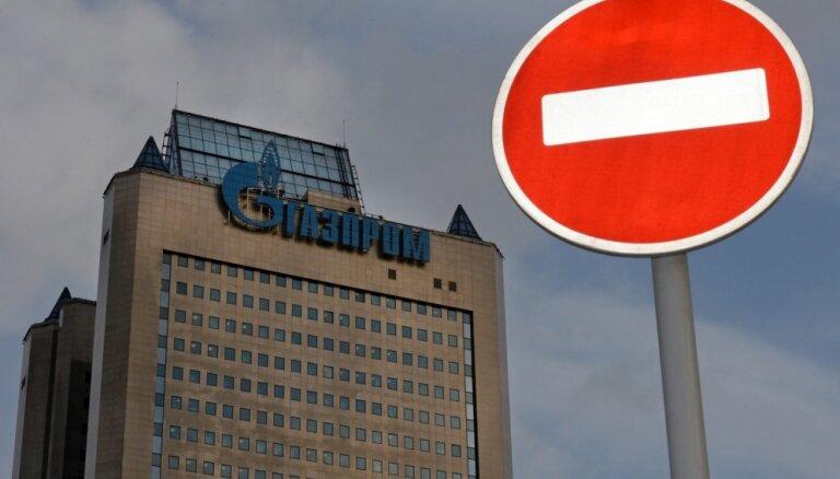 """""""Газпром"""" не признал ни одно из антимонопольных обвинений ЕК"""