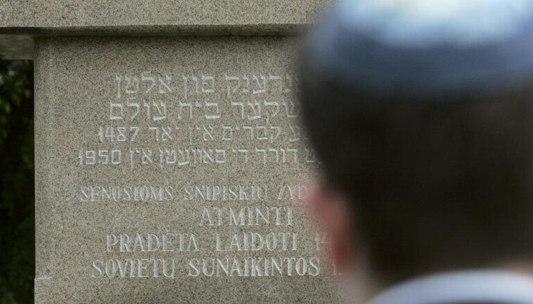 Литва отказала Нетаньяху в просьбе перенести останки раввина из Вильнюса в Иерусалим