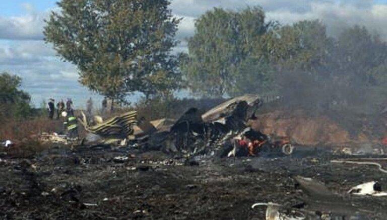 'Lokomotiv' traģēdijā bojāgājušo ģimenes no apdrošinātāja saņems 26 tūkstošus rubļu kompensāciju