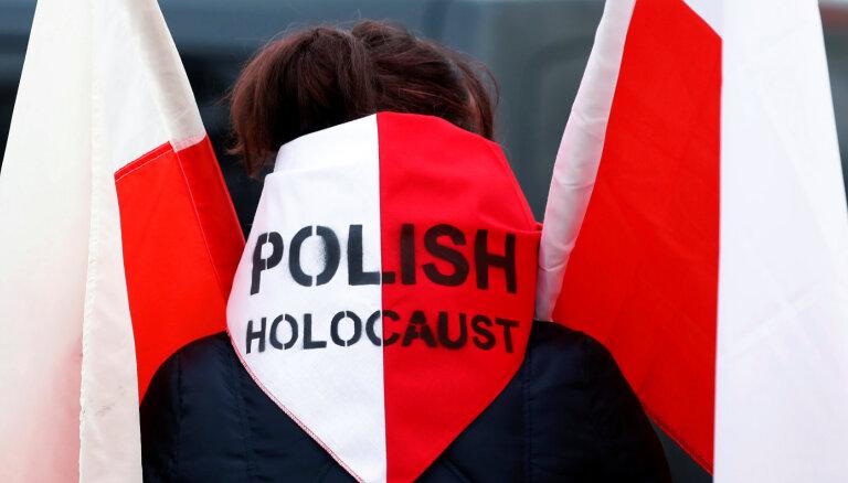 Польша может законодательно запретить российскую трактовку истории из-за Второй мировой