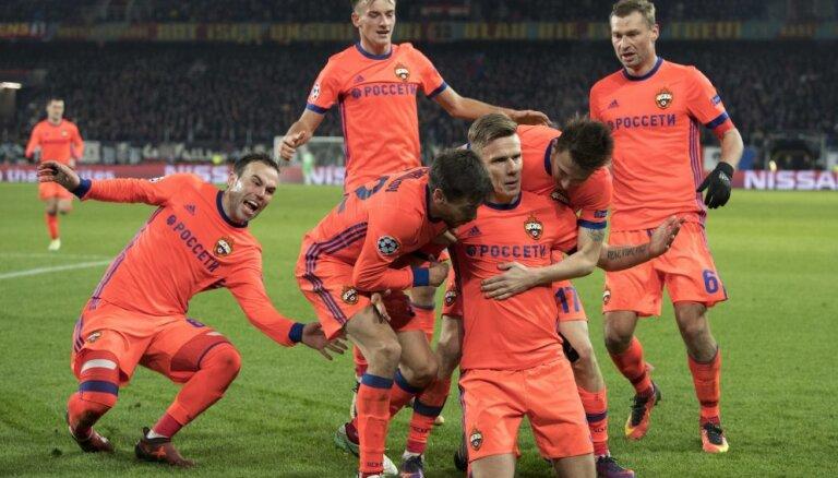 """Лига чемпионов: ЦСКА победил в Швейцарии, """"Карабах"""" удивил в Мадриде"""