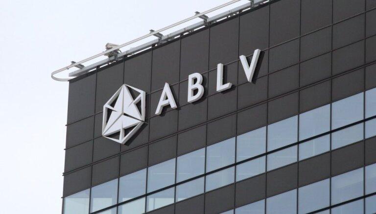 ABLV Bank подал в Суд ЕС на европейских банковских регуляторов