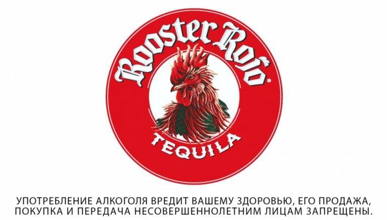 Amber Beverage Group начинает производство новой текилы премиум Rooster Rojo® в Мексике