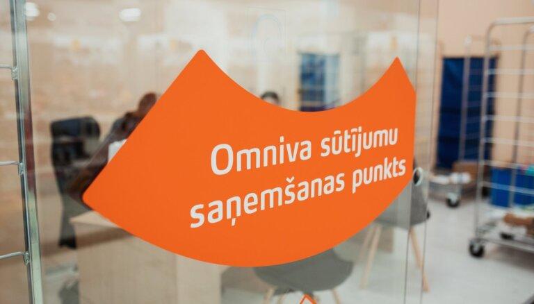 Omniva открывает специальные пункты выдачи посылок в пяти городах Латвии