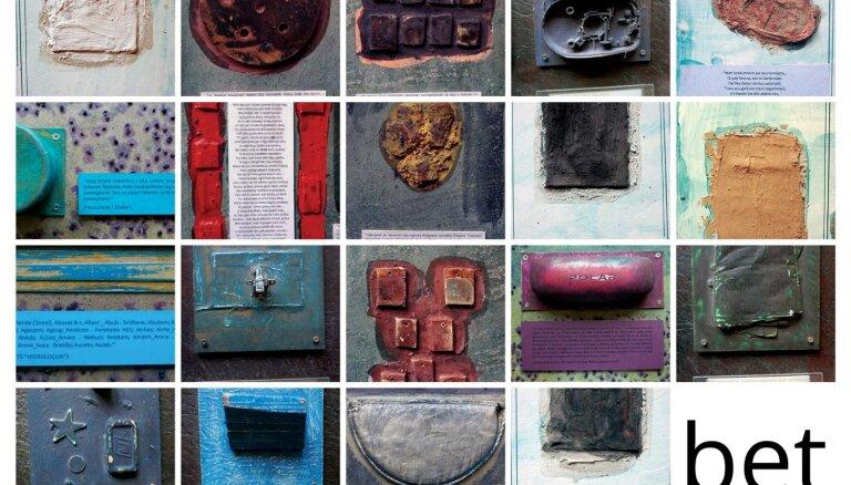 Galerijā 'Istaba' atklās Mārtiņa Heimrāta izstādi 'Bet'