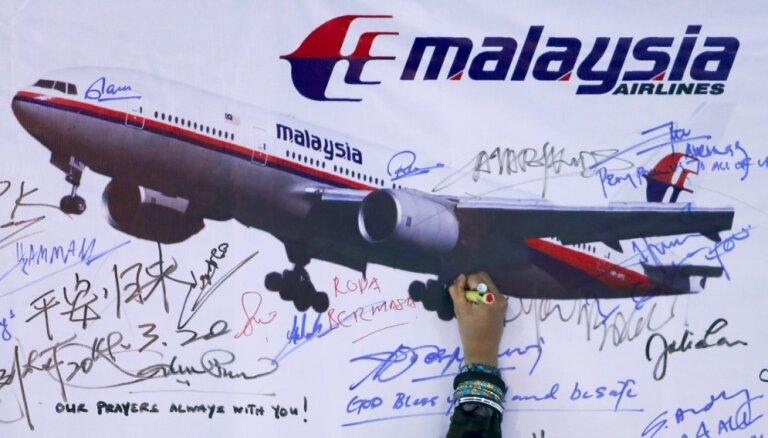 Озвучена новая версия крушения рейса MH370 авиакомпании Malaysia Airlines