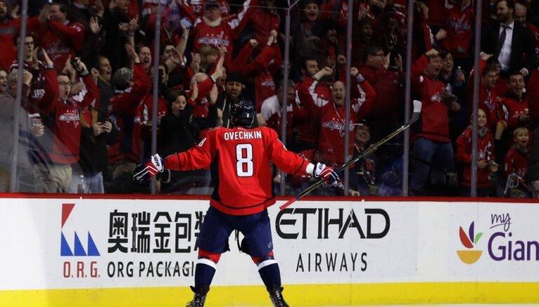 """""""Величайший снайпер всех времен"""": Овечкин побил два рекорда в НХЛ"""