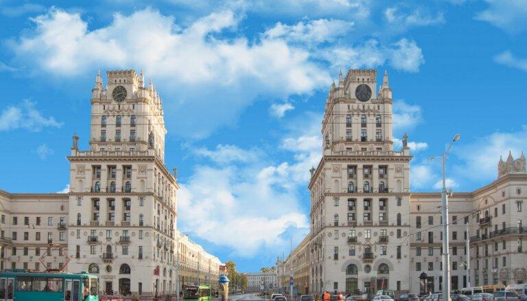 Евросоюз ввел экономические санкции в отношении Минска