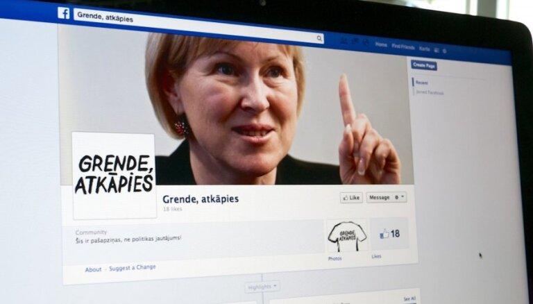 Жанету Яунземе-Гренде обвиняют в публичной лжи и некомпетентности