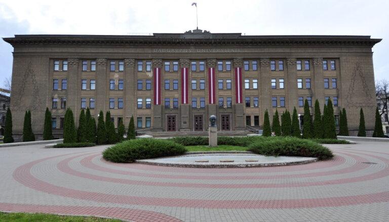 Даугавпилсская дума попросит сохранить за ДУ статус университета