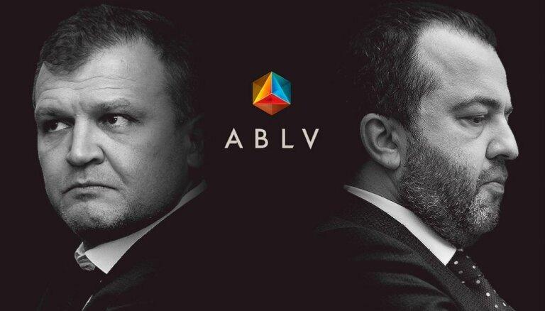 Клуб кредиторов ABLV Bank уберет из названия слово ABLV
