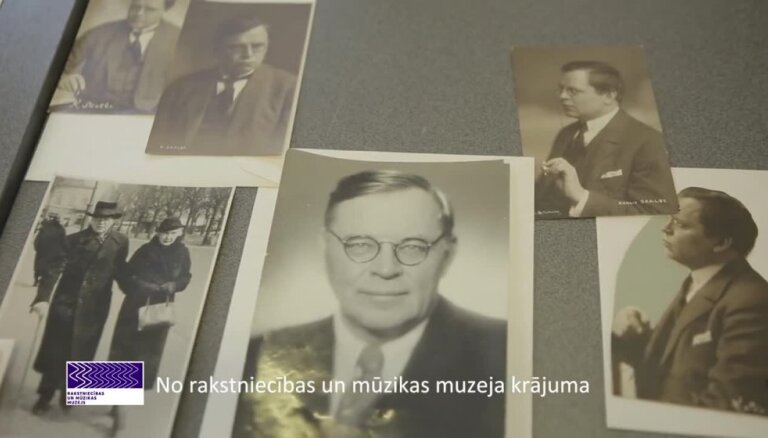 Latvijas Banka izlaidīs kolekcijas monētu 'Kaķīša dzirnavas'